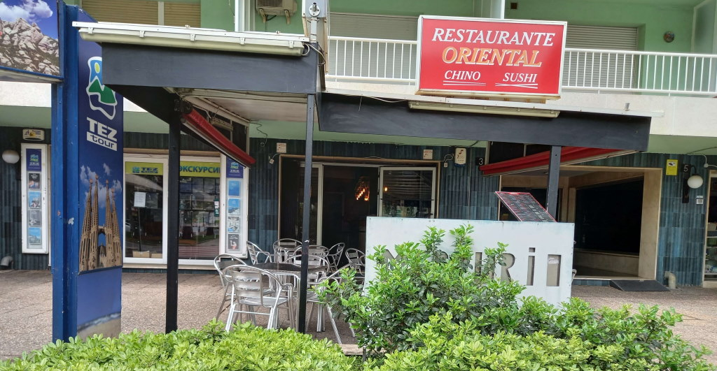 Inicio Restaurante Chino Oriental Salou